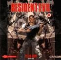 Resident Evil 1 Re1pc_10