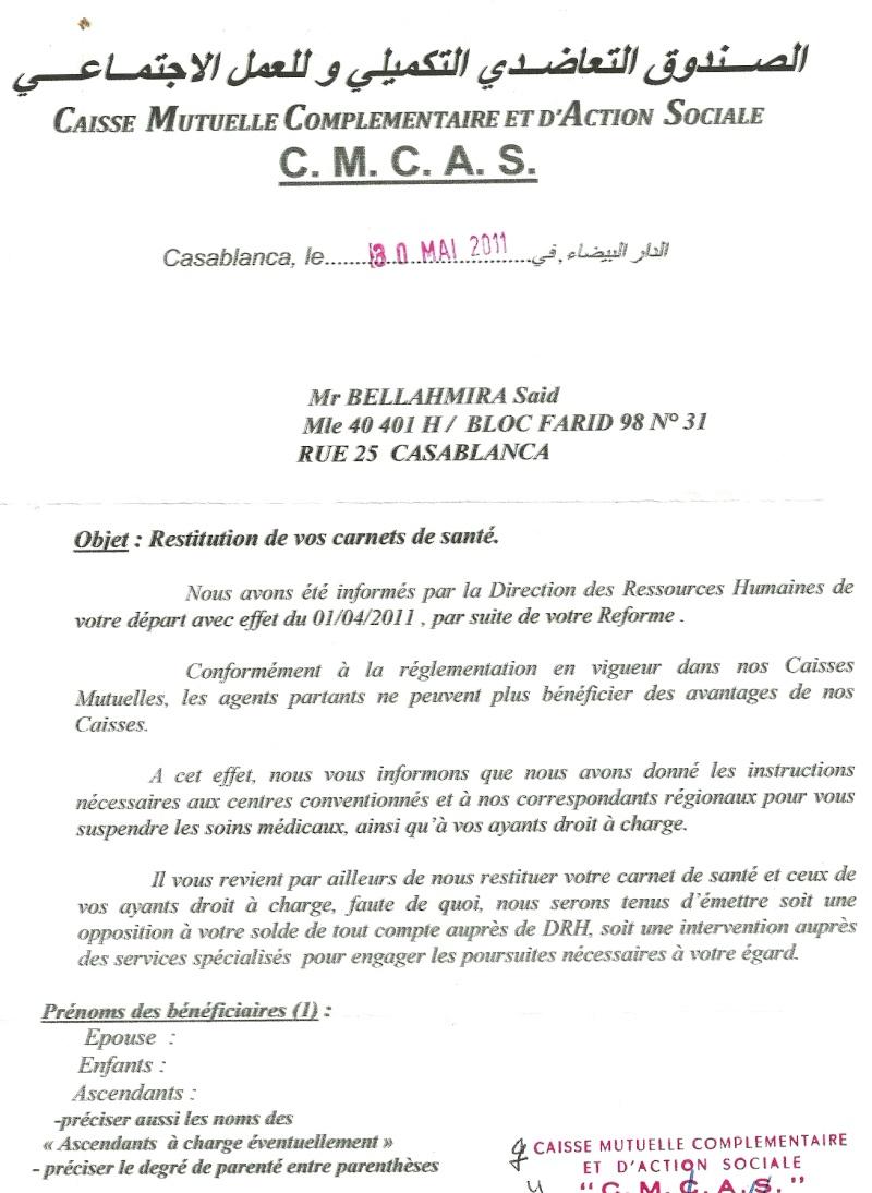 """A Monsieur le Directeur Gén""""ral de l'ONE Numari27"""