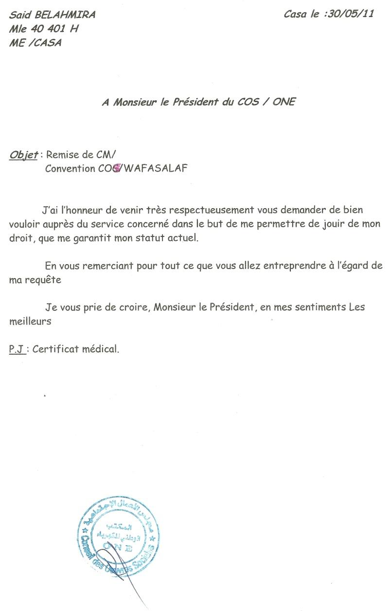 """A Monsieur le Directeur Gén""""ral de l'ONE Numari31"""