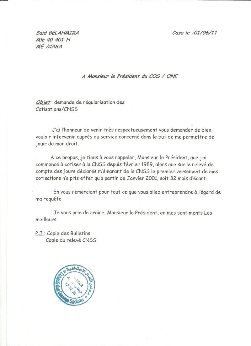 """A Monsieur le Directeur Gén""""ral de l'ONE Numari32"""
