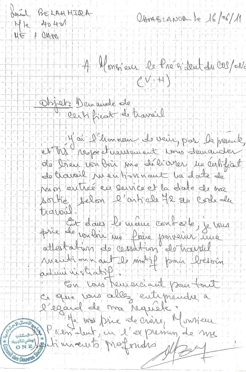 """A Monsieur le Directeur Gén""""ral de l'ONE Numari33"""