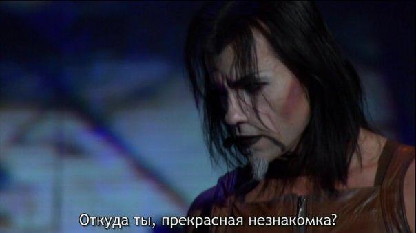 Dracula: entre l'amour et la mort X_dc8410