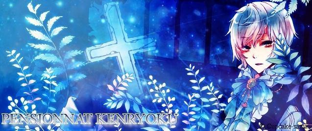 Kenryoku