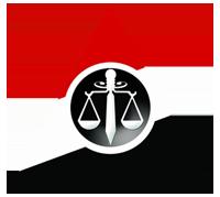 الأستشارات القانونيه والتحكيميه