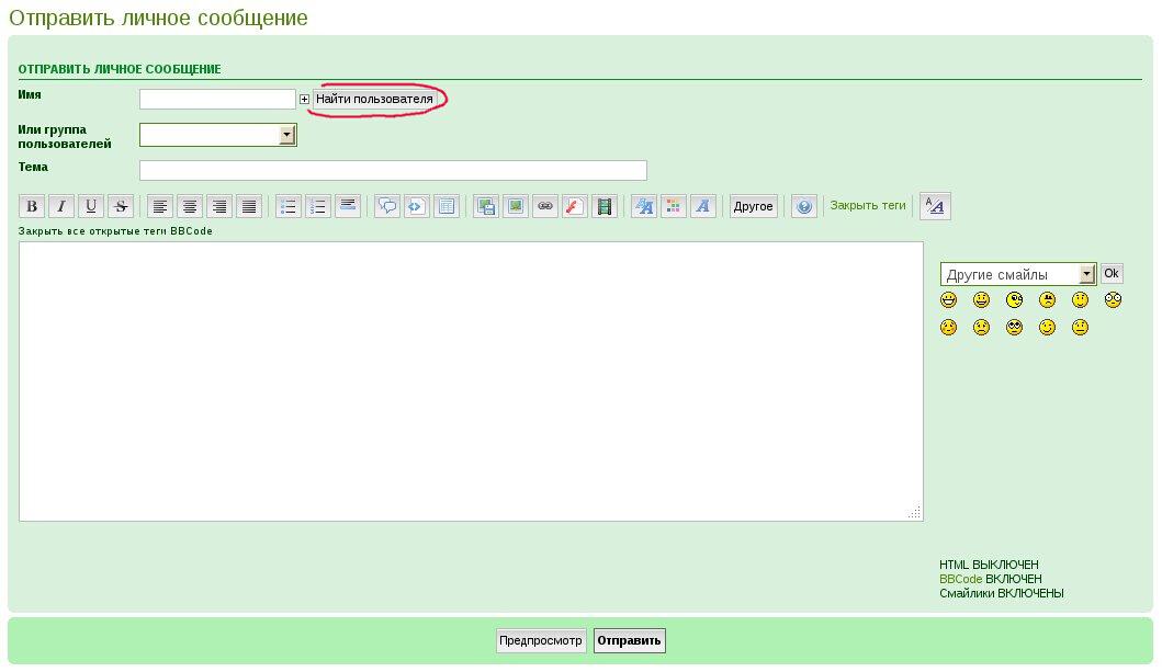 Пользовательские заготовки для инструкции Dn310