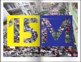 Movimiento 15M Las Palmas Online
