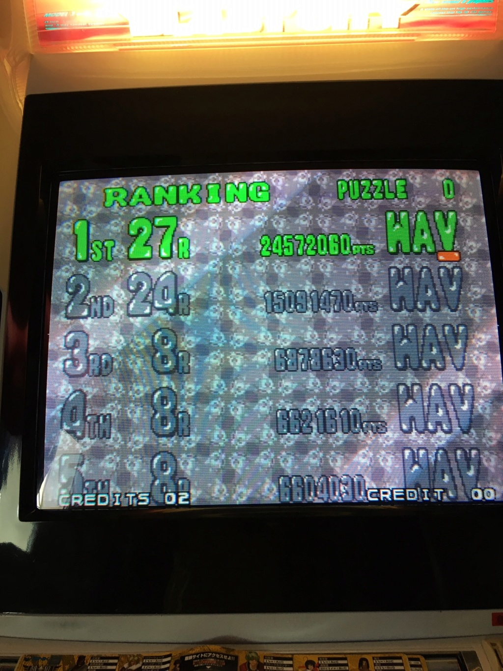 "Hiscores ""Puzzle Bobble 2"" - Page 2 Img_0111"
