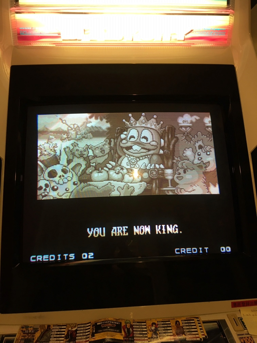 """Hiscores """"Puzzle Bobble 2"""" - Page 3 Img_0311"""