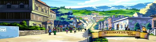Shirotsume