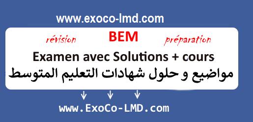 Révisions pour le BEM Algérie مواضيع و حلول شهادات التعليم المتوسط. Bem10