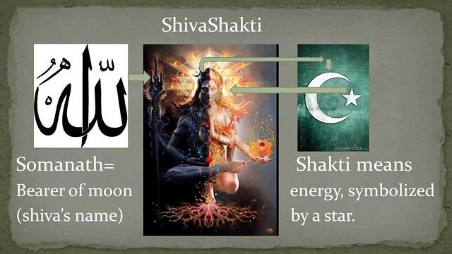 RELATIONS ENTRE L'ISLAM, ALLAH ET LA DEESSE SHIVA  Shiva10