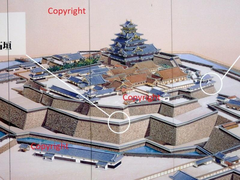 Burg Osaka / Milan Bartos, 1:160 - Seite 2 Osaka_11
