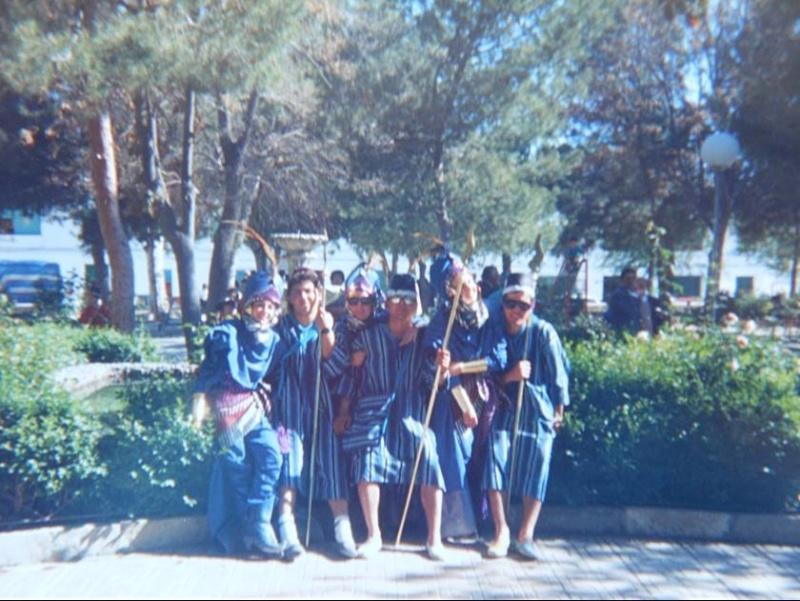 el cole y mis amigos 16236010