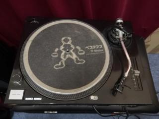 Technics SL-1200 MK2 16440610