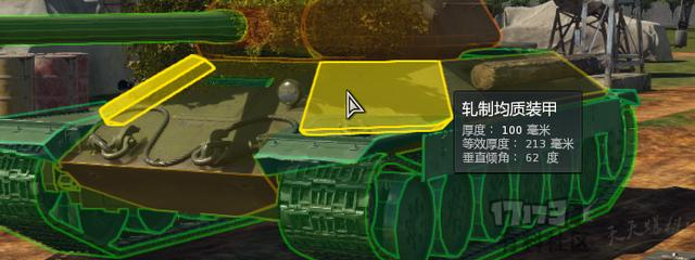 Armored Warfare 各種裝甲材質說明 A00210
