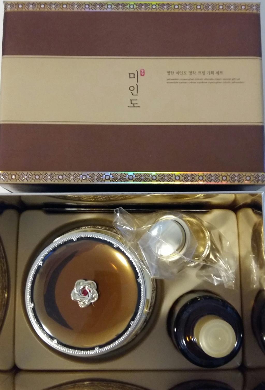 Yehwadam Myeonghan Miindo 20210916