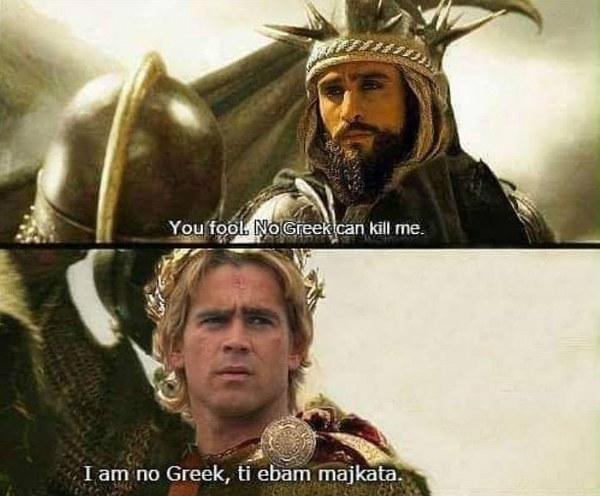 IZ KOMŠILUKA - Page 2 Greek_10