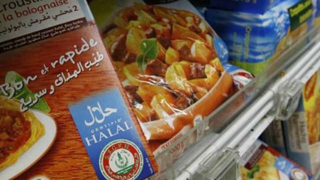 BALKAN - Page 2 Halal_10