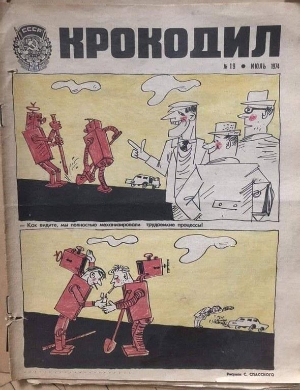 KARIKATURE - Page 13 Karik_81