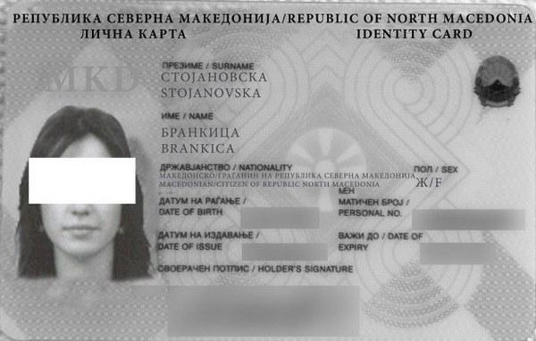 IZ KOMŠILUKA - Page 2 Lic64010