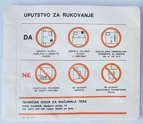 Informatika i elektronika na Balkanu - Page 3 Yu_dis11