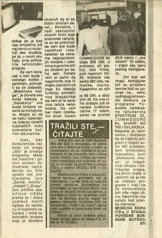 Informatika i elektronika na Balkanu - Page 3 Yu_kom11