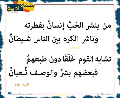 من ينشر Fb_im117