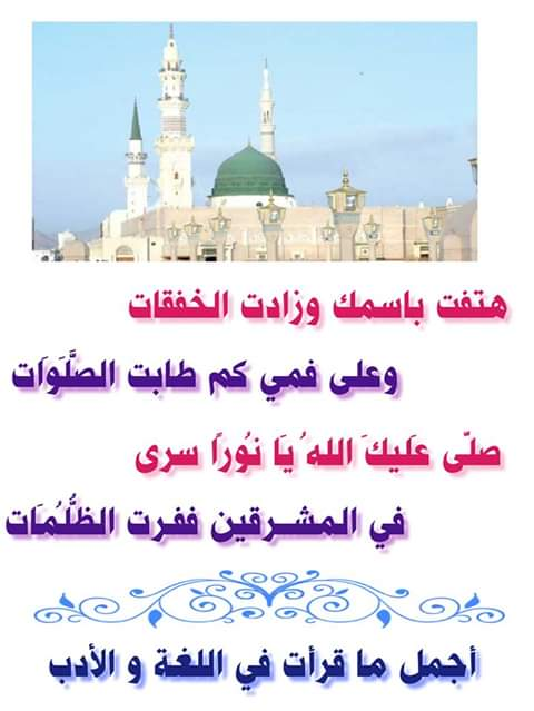هتفت... Fb_im133