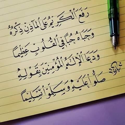 رفع الكريم Fb_im145