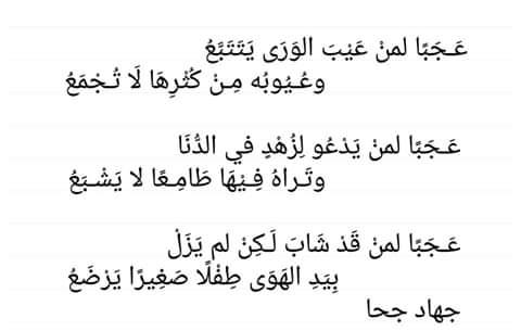 عجـــبا Fb_im184