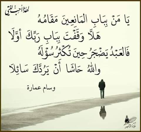 يا من بباب المانعين Fb_im196