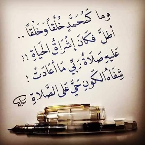 وما كمحمد.... Fb_im228
