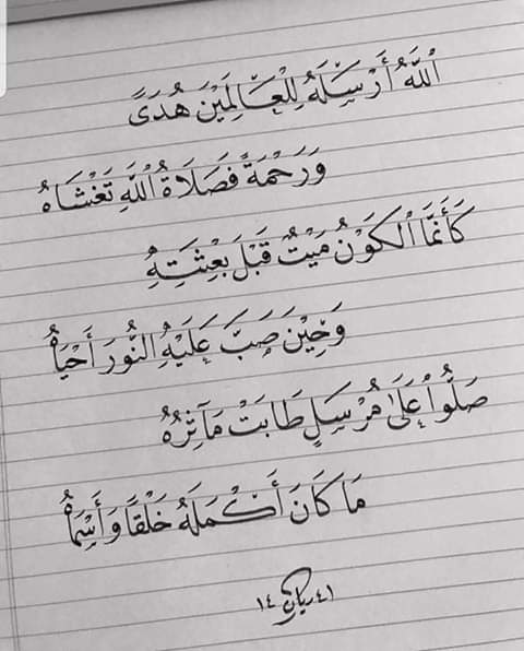 الله أرسله Fb_im260