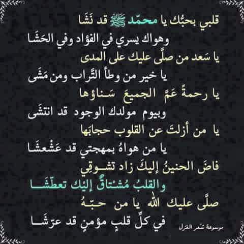قلبي ب.... Fb_img37