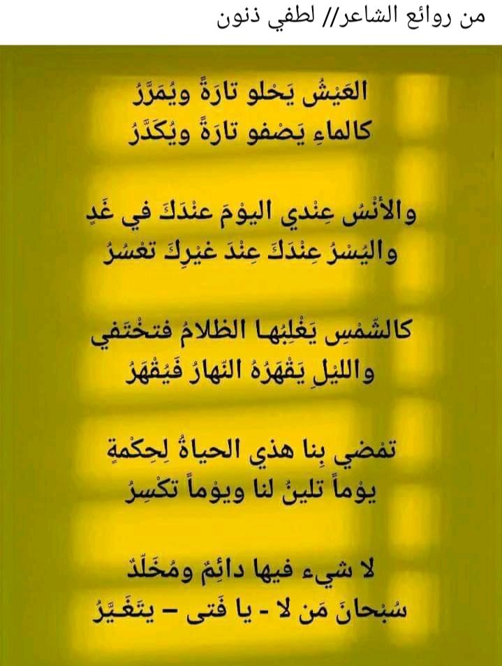 العيش يحلو تارة ... Img_2029