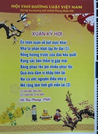Trang họa thơ Đào Viên Xuzen_10