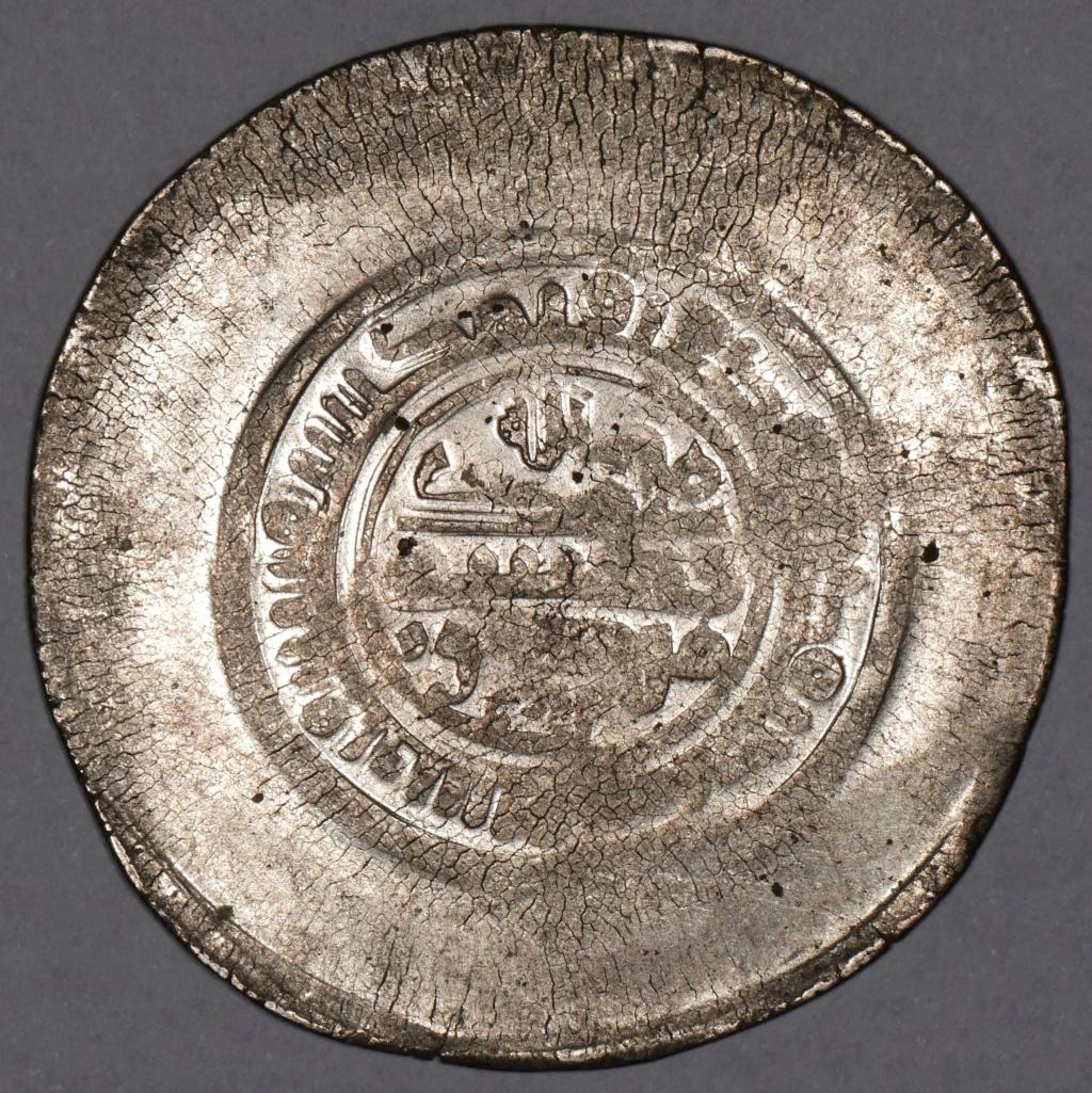 Múltiple dírham samámida, Mansur I ben Nuh, Badakshan 184e7710