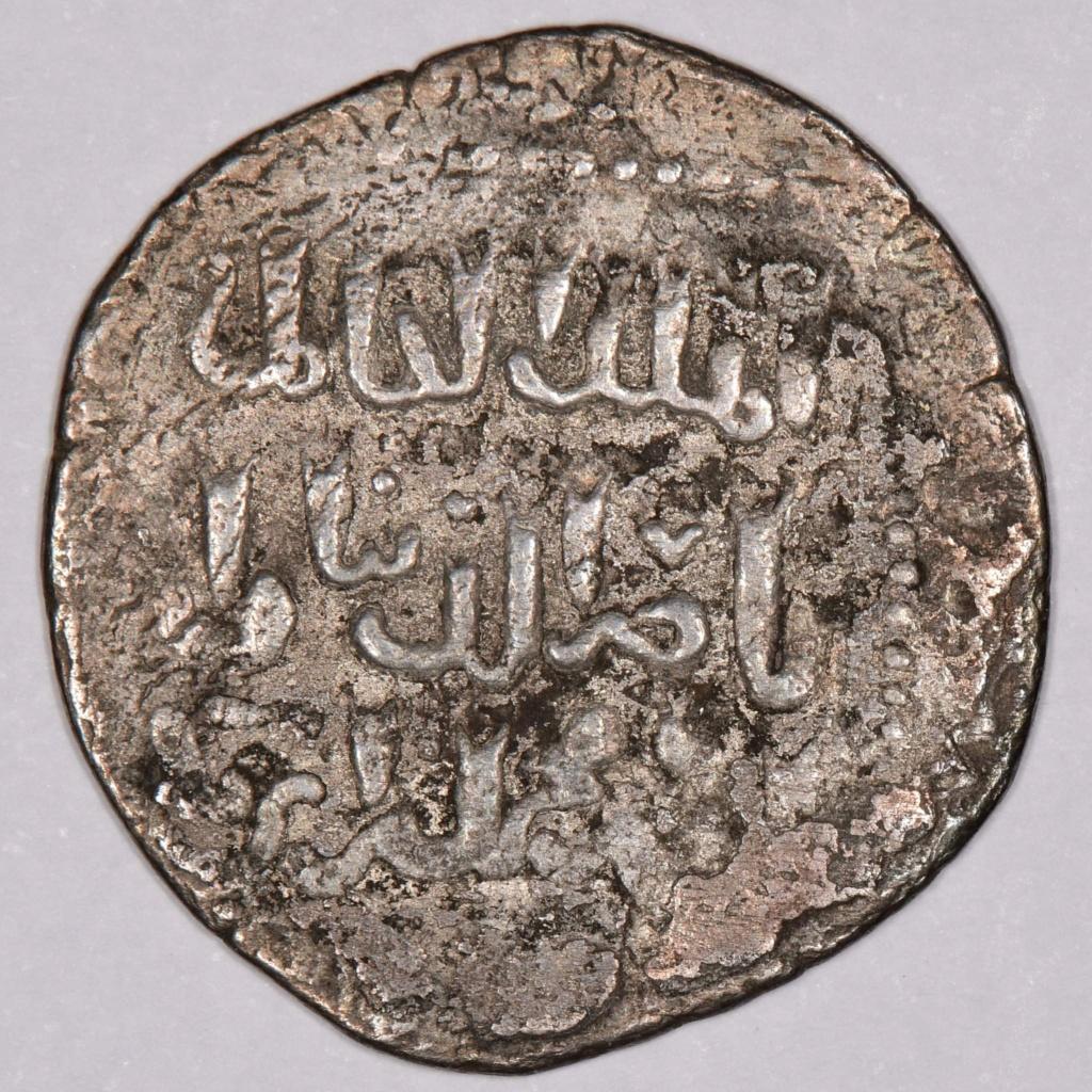 Dírham ayyubí de Al-Kamil I. Gaza 89768e10