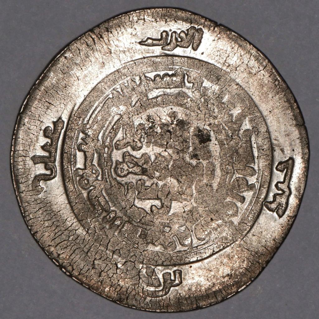 Múltiple dírham samámida, Mansur I ben Nuh, Badakshan C9c06f10