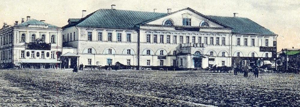 Сергиев Посад сквозь века 1918-110