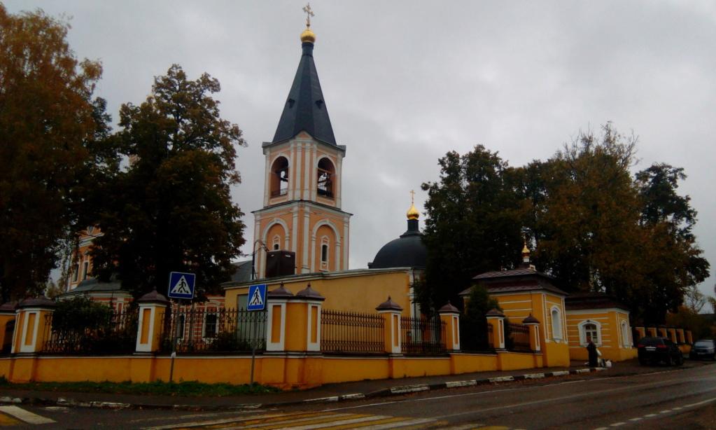 Сергиев Посад сквозь века 2017-111