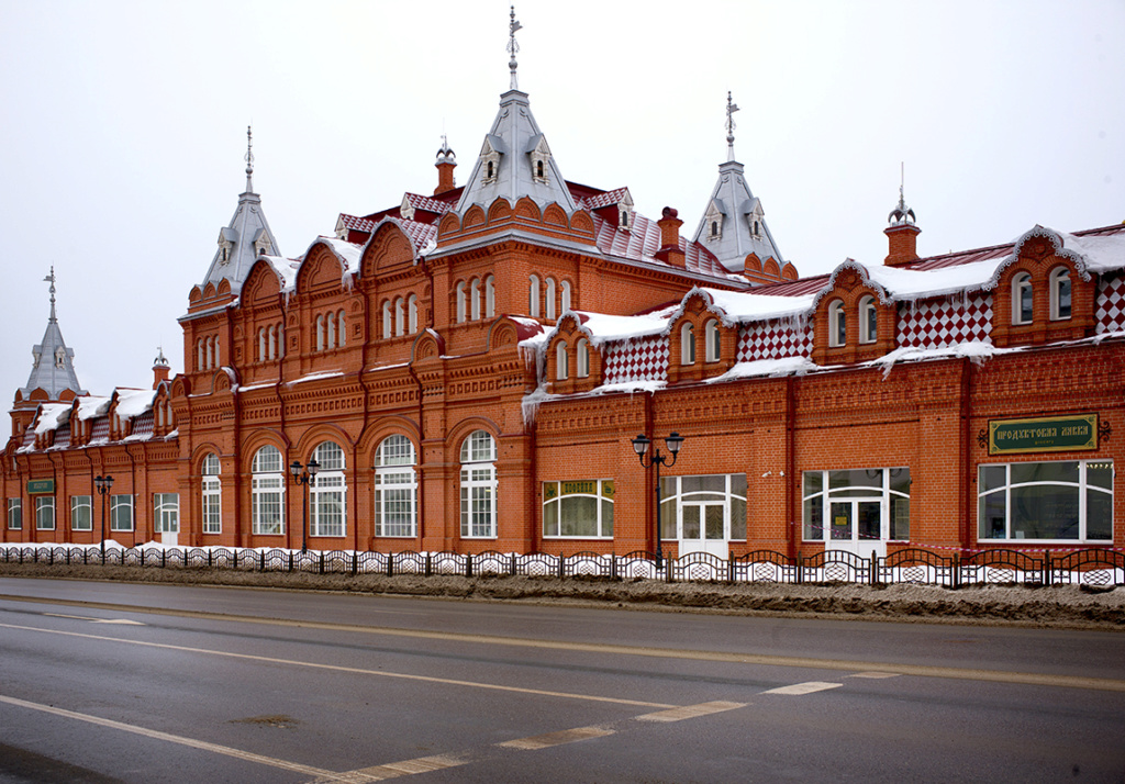 Сергиев Посад сквозь века - Страница 3 58177510