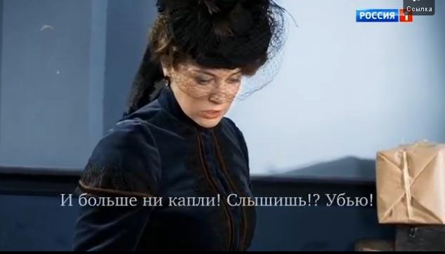 Тайны госпожи Кирсановой (2018) - Страница 14 _-223