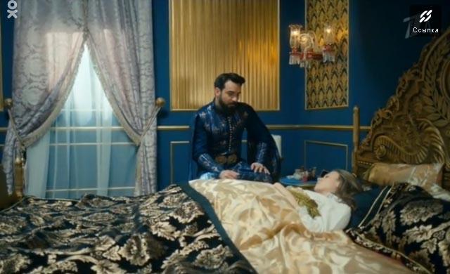 Султан моего сердца (с 11.09.18 по 23.01.19) - Страница 40 _-425