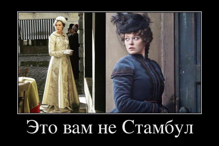 Тайны госпожи Кирсановой (2018) - Страница 13 Demoti10