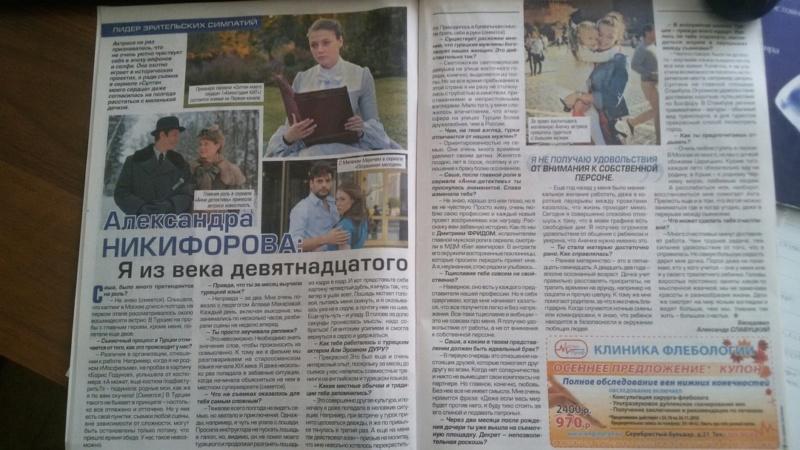 Разные интервью - Страница 3 Gyjs_s10