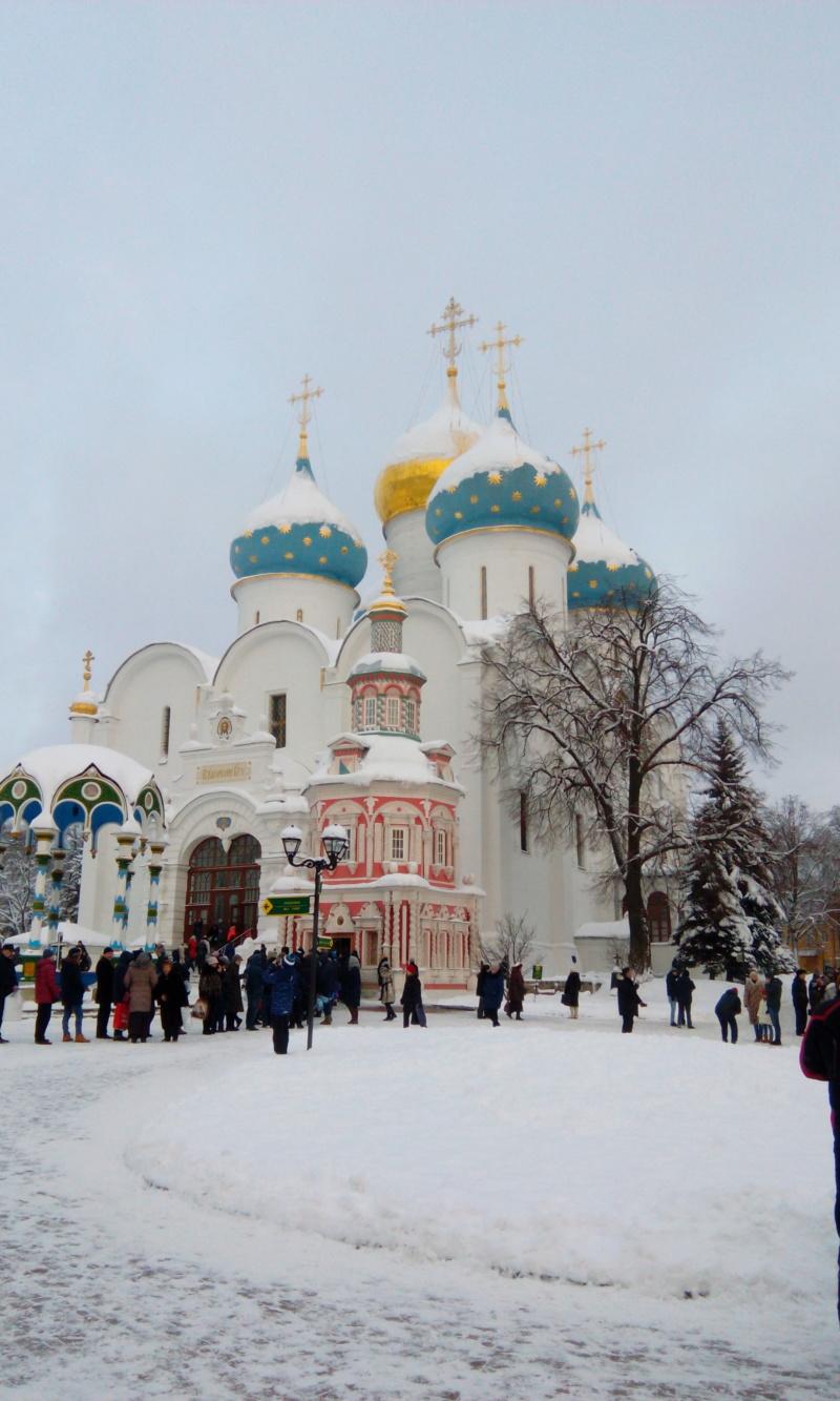 Сергиев Посад сквозь века - Страница 5 Image144