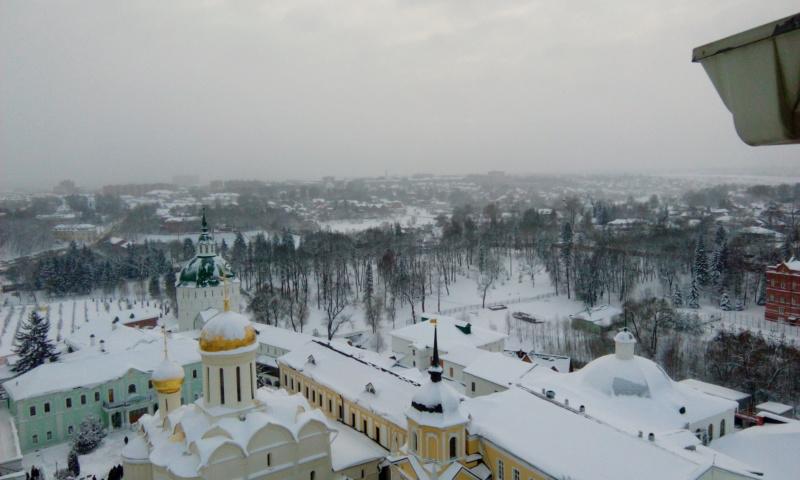 Сергиев Посад сквозь века - Страница 5 Image149