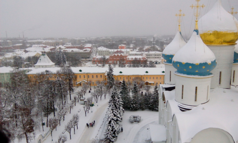 Сергиев Посад сквозь века - Страница 6 Image155