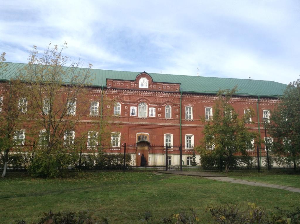 Сергиев Посад сквозь века - Страница 4 Img_8314